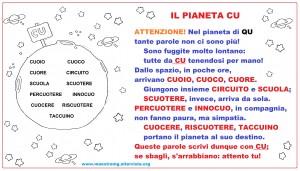 pianeta CU